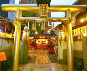 御金神社の画像1
