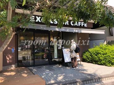エクセルシオールカフェ 千駄ヶ谷駅前店の画像1