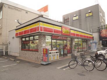 デイリーヤマザキ深井駅前店の画像1