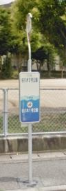 谷八木2号公園(バス停)の画像1