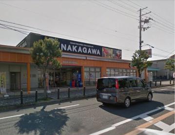 (株)スーパーストアナカガワ 船橋店の画像1