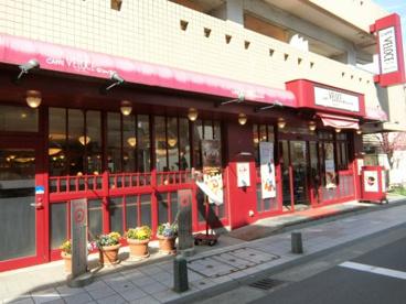 カフェ・ベローチェ 中野駅南口店の画像1