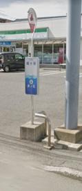 城ケ谷(バス停)の画像1