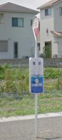 福田(バス停)の画像1