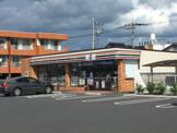 セブン-イレブン行田門井町2丁目店