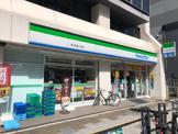 ファミリーマート東上野5丁目