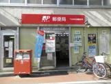 下谷神社前郵便局