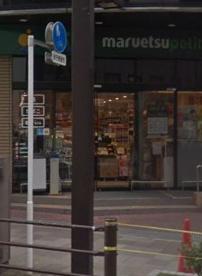 マルエツプチ 新川一丁目店の画像1