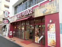 カフェ・ベローチェ新中野店