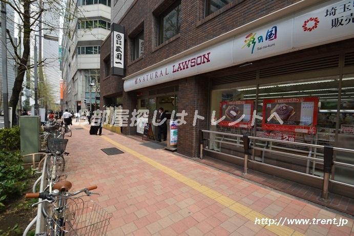 ナチュラルローソン 新宿駅西の画像