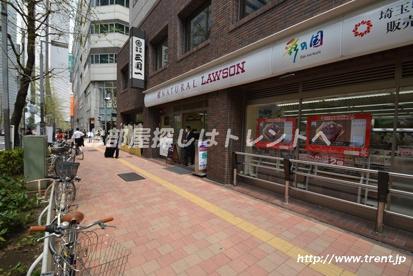 ナチュラルローソン 新宿駅西の画像1