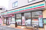 セブン‐イレブン 東菅野店