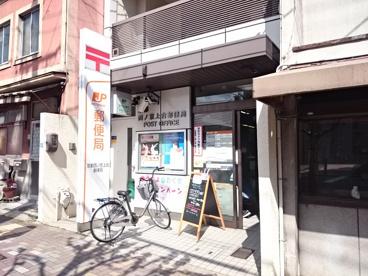 京都西ノ京上合郵便局の画像1