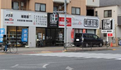眼鏡市場 大田矢口渡店の画像1
