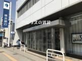横浜銀行 和田町支店