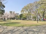 社宮司公園