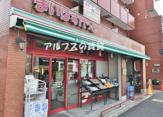 まいばすけっと 西横浜駅前店