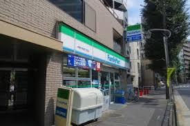 ファミリーマート 中野一丁目店の画像1
