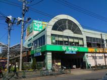 サミット練馬石神井台店・オザキフラワーパーク