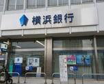 横浜銀行 長津田支店