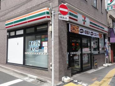 セブン‐イレブン 上池袋2丁目店の画像1