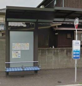 江井島サービスコーナー北(バス停)の画像1