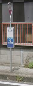 日工前(バス停)の画像1
