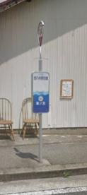 西八木厚生館(バス停)の画像1