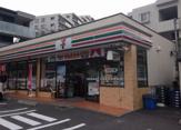 セブン‐イレブン 横浜下倉田町店