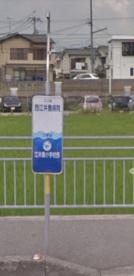 西江井島病院(バス停)の画像1
