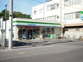 ファミリーマート千葉栄町南通り店