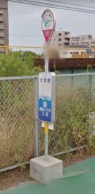 大原橋(バス停)の画像1