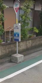 山陽西江井ヶ島駅北(バス停)の画像1