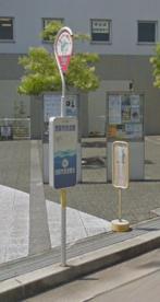 西部市民会館(バス停)の画像1