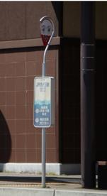 JR魚住駅北口(バス停)の画像1