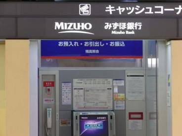 みずほ銀行 柴又駅前出張所の画像1