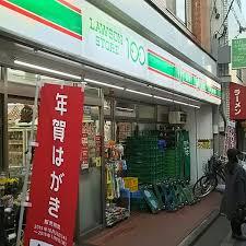 ローソンストア100 柴又駅前店の画像1