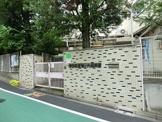 堀ノ内保育園