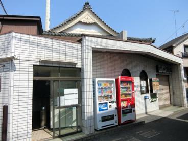 マジック温泉 昭和浴場の画像1