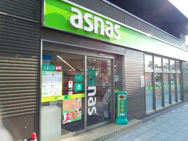 アズナス 野田店の画像1