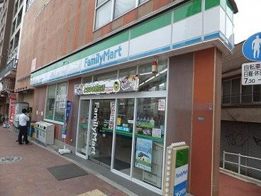 ファミリーマート東中野駅東口店の画像1