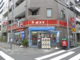 ポプラ 三ノ輪1丁目店