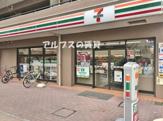 セブン‐イレブン 横浜太田町3丁目店
