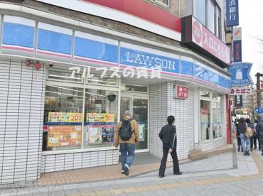 ローソン 横浜尾上町三丁目店の画像1