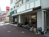 プラチナ通りにあるメガネ屋さん「megane no kawakami」