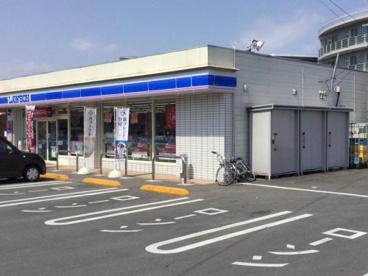 ローソン高知船岡店の画像1