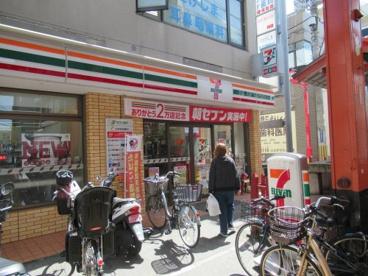 セブン-イレブン東大阪瓢箪山町店の画像1