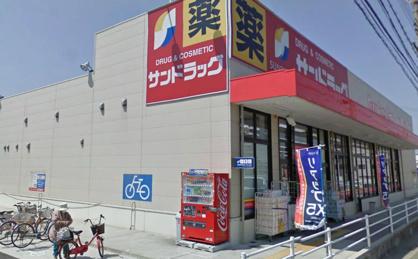 サンドラッグ伊川谷店の画像1