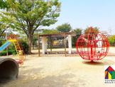 古田児童公園