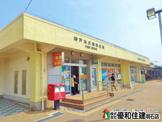 神戸本多聞郵便局